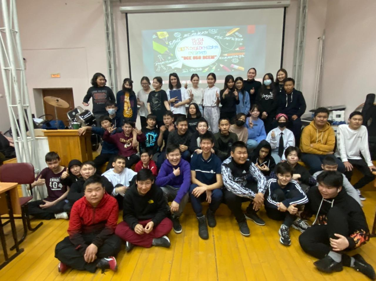 КВИЗ «Все обо всем» для учащихся 8 класса